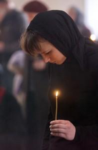 Тайнството Покаяние